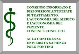 Convegno 15 giugno 2018 Università Sapienza Roma Polo Pontino